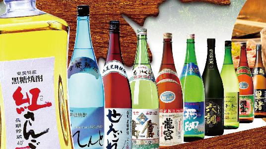 黒糖焼酎用_トップ